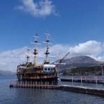 Pirate Ships on Lake Ashi