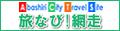 bn_abashiri