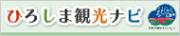 bn_hirishima