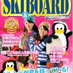 2015 BIG SKI TOUR (総合版)